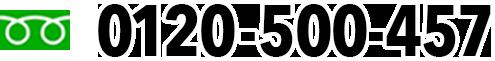 0120-667-221