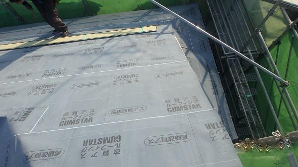 東京都杉並区 屋根カバー工法 野地板、ルーフィング張り (3)