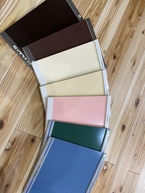 東京都世田谷区 外壁塗装 外壁お色選び カラーシミュレーター