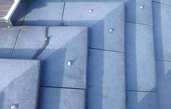 東京都中野区 屋根工事 壊れた屋根一部の修理 新品の瓦に交換 (4)