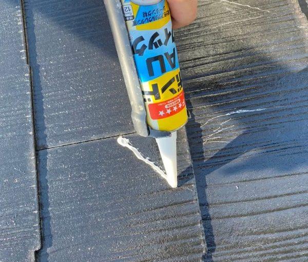 東京都世田谷区 外壁塗装・屋根塗装・防水工事 スレート屋根のクラック補修 (2)