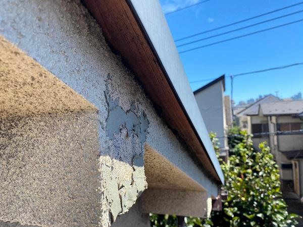 東京都杉並区 屋根カバー工法(重ね葺き工事)・コーキング工事 破風板廻りのコーキング劣化による雨漏り ブリード現象 (5)