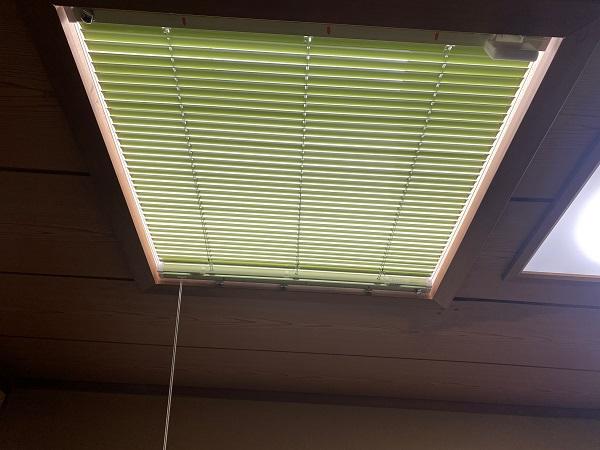 東京都世田谷区 Mビル 防水工事 雨漏りの応急処置 室内の被害状況 (6)