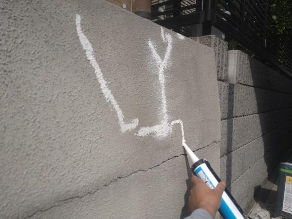 東京都新宿区 M様邸 基礎補修 シーリング工事 ひび割れ(クラック)の補修 シーリングによる補修 (13)